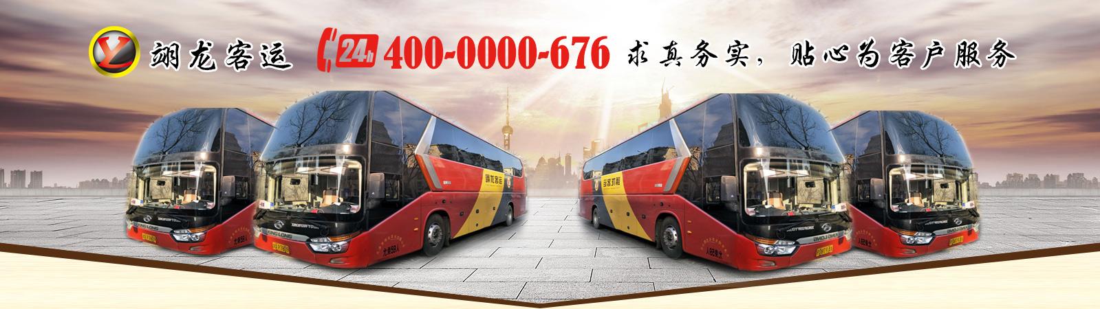 天津单位用车哪家好_旅游